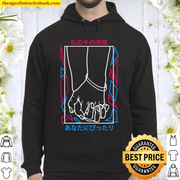 Vaporwave Aesthetic Sad Girl And Boy Friendship And Love Hoodie